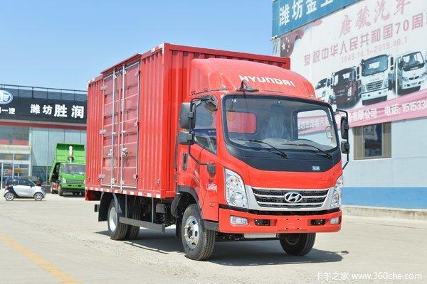 优惠0.6万赤峰现代商用载货车促销中