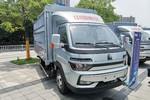 中国重汽HOWO 智相 130马力 4X2 3.95米单排厢式小卡(ZZ5047XXYF3112F142)图片