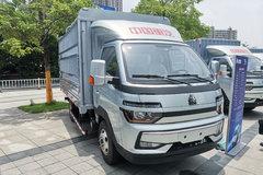 中国重汽HOWO 智相 130马力 4X2 3.6米单排仓栅式小卡(ZZ5047CCYF3112F145) 卡车图片