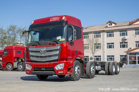 福田 欧曼EST 440马力 8X4 9.53米栏板载货车(BJ1319Y6GRL-01)