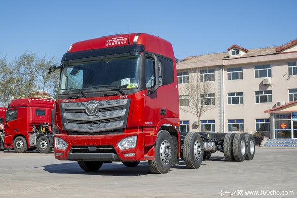 福田 欧曼EST 440马力 8X4 9.53米栏板载货车