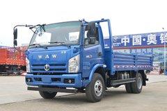 飞碟奥驰 X3系列 158马力 4X2 4.13米自卸车(国六)(FD3110W63K6-1) 卡车图片