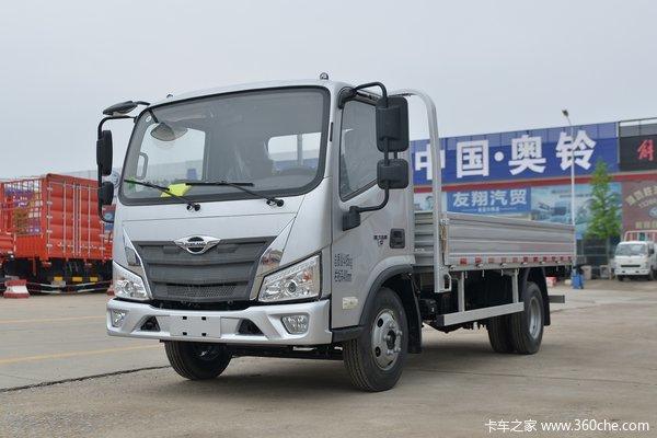 优惠1万福田时代领航5载货车促销中