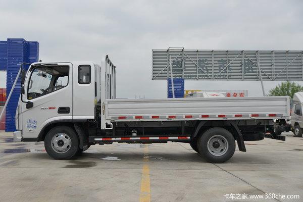 福田 奥铃速运 150马力 4.18米单排仓栅式轻卡(BJ5048CCY-FJ)