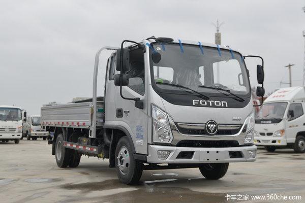 福田 奥铃速运 156马力 4.14米单排厢式轻卡(国六)(BJ5048XXY8JEA-AB2)