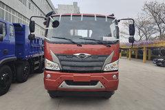 福田 时代领航ES5 240马力 6X2 6.8米排半栏板载货车(BJ1244VNPFB-01)