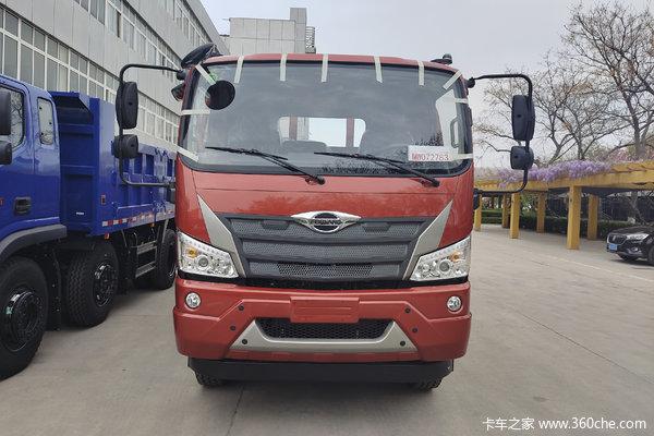 优惠0.2万 临沂市时代领航ES5载货车火热促销中