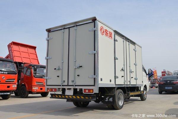 降价促销徐州小霸王W17载货车售5.88万