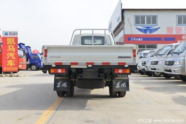 优惠0.6万包头小霸王W17载货车促销中