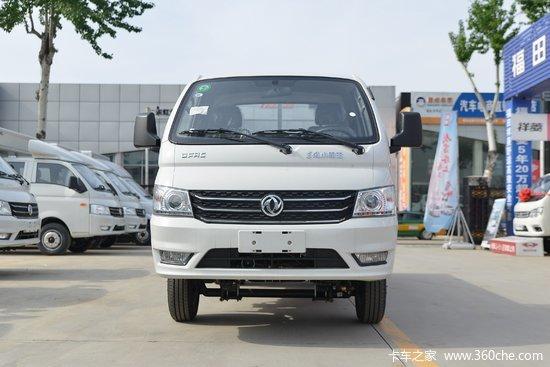 东风 小霸王W17 1.6L 123马力 3.6米单排栏板小卡(国六)(EQ1031S60Q7)