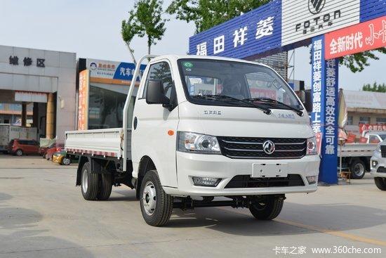 东风 小霸王W17 1.6L 123马力 3.95米单排栏板小卡(国六)(EQ1031S60Q7)