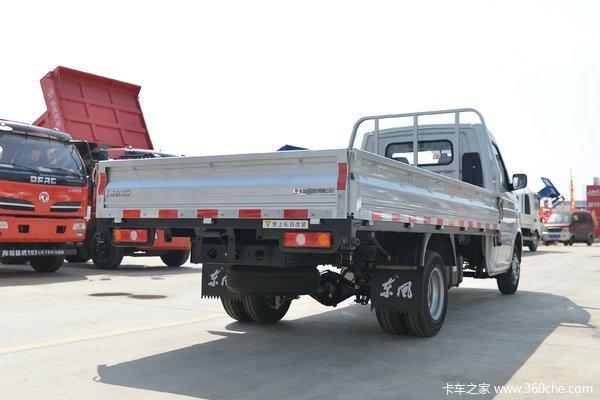 优惠0.5万包头小霸王W18载货车促销中