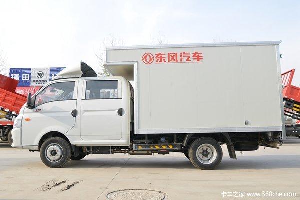 优惠0.3万东风小霸王厢式载货车促销中