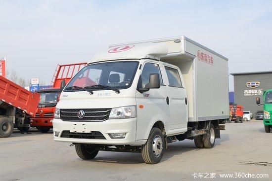 东风 小霸王W17 122马力 3米双排厢式小卡(国六)(EQ5040XXYD6CDBAC)