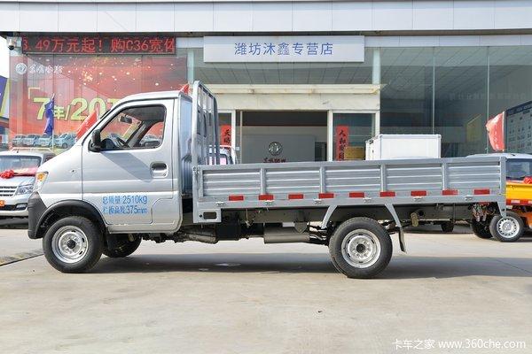 神骐T20载货车北京市火热促销中 让利高达0.5万
