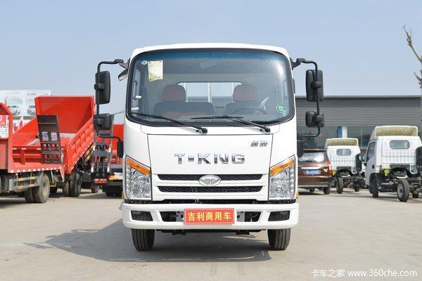 降价促销金利卡II载货车仅售6.48万