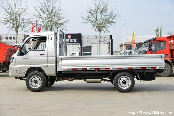 降价促销张家口赛菱载货车仅售7.50万
