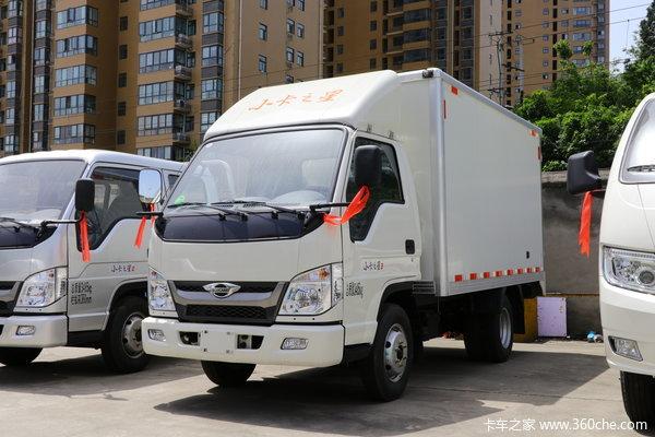 优惠0.2万 北京市小卡之星载货车火热促销中