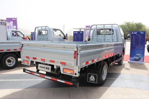 降价促销银川豪沃智相载货车仅售8.38万