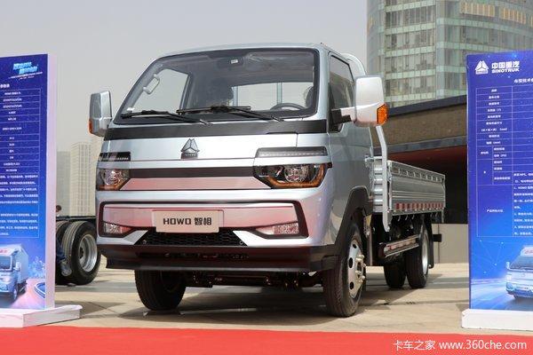 中国重汽HOWO 智相 130马力 4X2 3.95米单排栏板小卡(ZZ1047F3111F145)