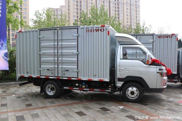重庆济重优惠0.5万智相载货车促销中