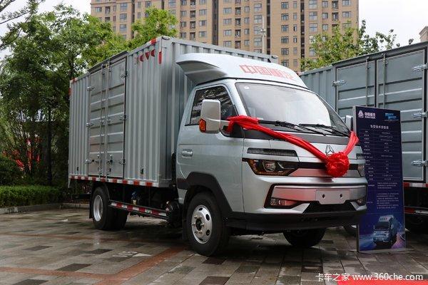 中国重汽HOWO 智相 130马力 4X2 3.95米单排厢式小卡