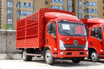 陕汽轻卡 德龙K3000 120马力 3.85米排半仓栅式轻卡(国六)(YTQ5041CCYKH331)