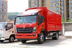 大运 祥龙 170马力 5.2米 排半仓栅式载货车(CGC5080CCYHDE33E)图片