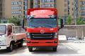 大运 祥龙 160马力 4.12米单排厢式轻卡(国六)(CGC5042XXYHDF33F)图片