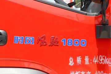 时风 风驰1800 4X2 110马力 随车吊(SSF5042JSQJ54)图片