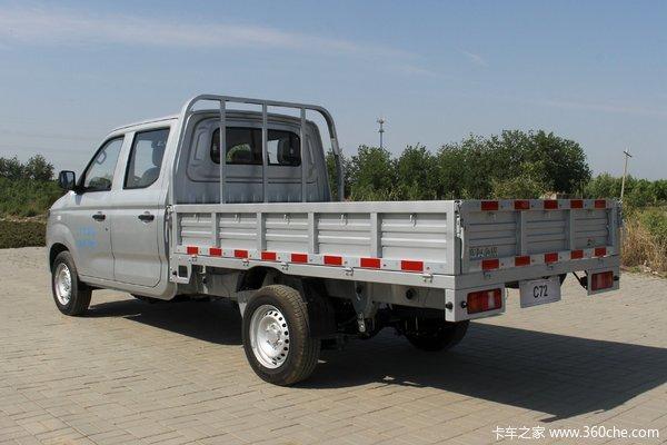 降价促销小康C系列载货车仅售5.98万