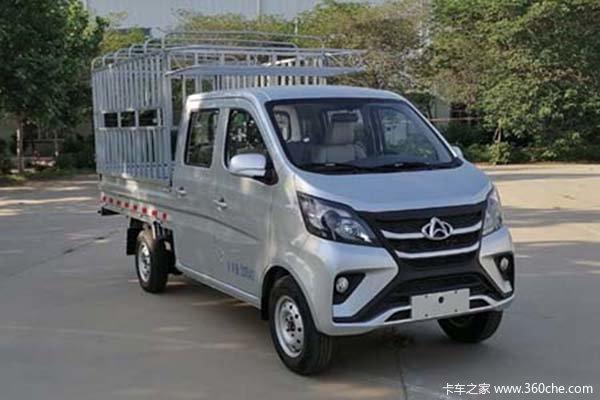 优惠0.8万 北京市长安星卡载货车火热促销中