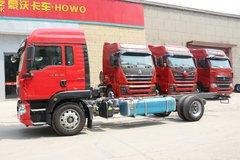 中国重汽 HOWO TX 250马力 4X2 6.8米AMT自动挡栏板货车(国六)(ZZ1187K501GF1)