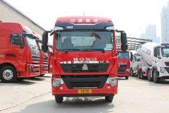 中国重汽 HOWO TX5重卡 高配版 280马力 6X2 7.8米仓栅式载货车(ZZ5257CCYM56CGE1)图片