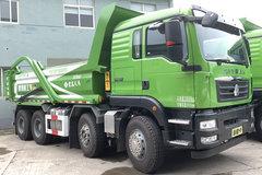 中国重汽 汕德卡SITRAK G5重卡 340马力 8X4 5.6米自卸车(ZZ3316N256GE1)