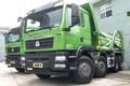 中国重汽 汕德卡SITRAK G5重卡 340马力 8X4 5.6米自卸车(ZZ3316N256GE1)图片