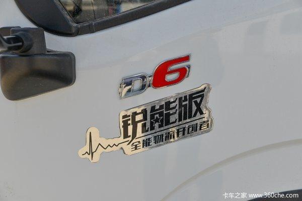 降0.3万多利卡D6载货车到店优惠更高