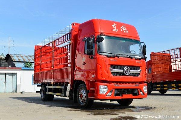 东风 多利卡D9 230马力 4X2 8米翼开启厢式载货车(京六)(EQ5160XYKL9CDHAC)