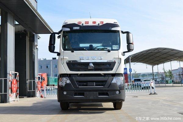 中国重汽TX460马力潍柴牵引车降价促销
