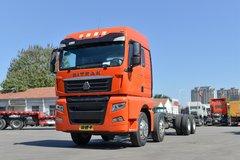 中国重汽 汕德卡SITRAK G7重卡 460马力 8X4 9.52米栏板载货车(ZZ1316V466HE1B)