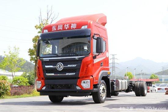 东风华神 T5 270马力 4X2 9.8米排半翼开启厢式载货车(EQ5186XYKL6D11)