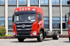 东风华神 T5 270马力 4X2 6.75米排半栏板载货车(EQ1186GL6D21)