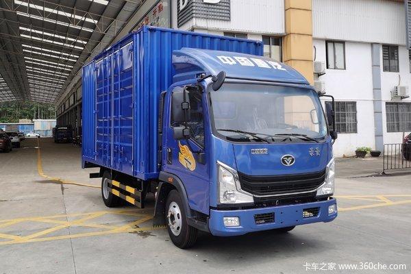 豪曼H3载货车新车上市 欢迎到店垂询