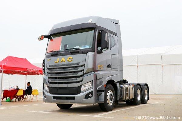 降价促销泰州格尔发K7牵引仅售37.88万