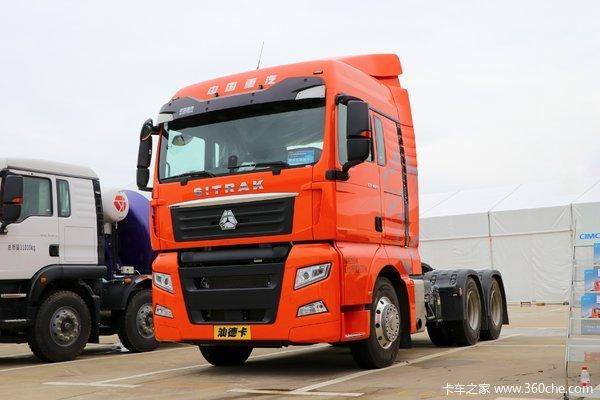 优惠5万上海时代天成G7牵引车促销中