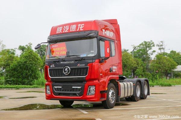 德龙X5000牵引车郑州市火热促销中 让利高达3.5万