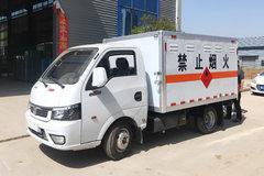 东风途逸 T5 113马力 4X2 3.1米易燃气体厢式运输车(EQ5035XRQ16QCACWXP)