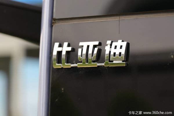 重庆和骏现优惠2万T5电动轻卡促销中