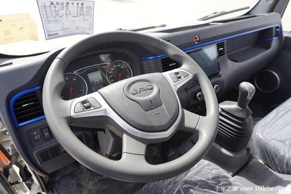降价促销无锡骏铃V6国六载货车限时促销