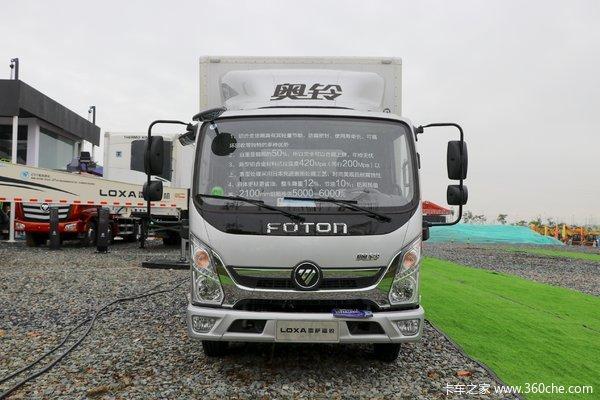 奥铃速运载货车北京市火热促销中 让利高达0.98万